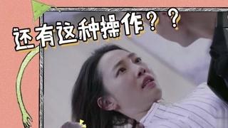 陈伟霆白百何首挑春晚舞曲