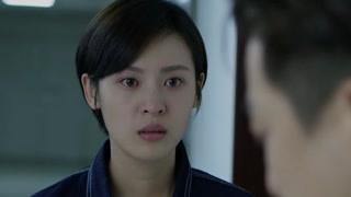 走火:武薇崩溃大哭