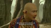 《西游记之孙悟空三打白骨精》 小沈阳独闯花果山 宣誓感天动地目标
