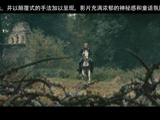 《魔法黑森林》独家中文先行版预告片 斯特里普演绎邪恶女巫