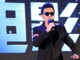 电影《三体》北京开机 冯绍峰兴奋秀起机械舞