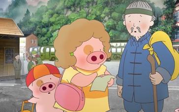 《麦兜响当当》日本版预告 麦兜内地闯天下