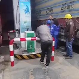中石化加油站涨价前限售