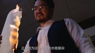 《混混英雄》终极预告