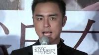 """《近在咫尺》首映会阿信客串到底 明道称彭于晏有强烈""""野心"""""""