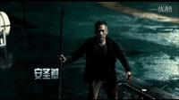《深海之战》终极预告片