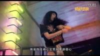 """沈震轩《求爱大作战》主题曲MV""""讲多变真"""""""