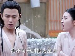 《大唐荣耀》曝定档预告:景甜数度落泪楚楚动人