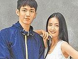 林依晨为戏谈姐弟恋 柯震东赞外表很年轻