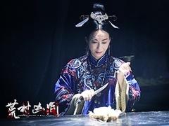 《荒村凶间》定档预告 惠英红变身荒村神秘媼妖