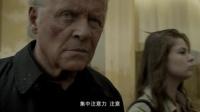 通灵神探-3柯林法瑞尔现身飚戏霍普金斯