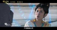 祖宗十九代(主题曲《漂亮重要吗》MV)