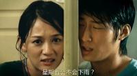 陈乔恩被求婚,惊喜出大眼袋!