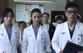 产科医生-42:院里从轻处理佟丽娅留院