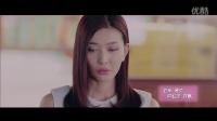 爱情喜剧《光的棍》主题曲MV《欠你的微笑》