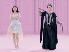 《亲爱的,公主病》片花:过继的也是公主