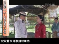 国色天香-独家P录-叶璇独家专访