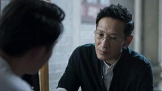 《破冰行动》林景文欲借暗网贩卖毒品 林耀东传授儿子做生意之道