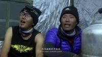 《藏北秘岭:重返无人区》  遇狼群提心吊胆 载歌载舞缓解压力