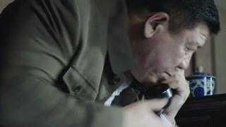 北平无战事第9集精彩片段1527161290605