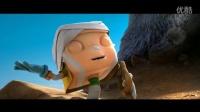 动画冒险电影《昆塔:盒子总动员》国际版预告片