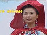 神话剧《妈祖》刘涛飚英文:you're welcome