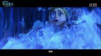 《冰雪女皇2》发布寓言版预告 直指内心不说教