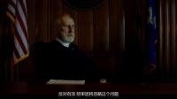 《马歇尔》  法庭上争锋相对 重演案件推倒证词