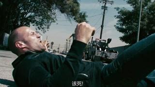 《怒火攻心2》还有这种操作被车拖着走!我服!