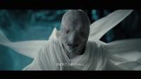 《齐天大圣·万妖之城》  白衣妖怪丑出天际 唐僧浮夸狂卖萌