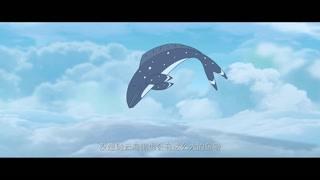 云海里也有大鱼? 这是神居岛的自由精灵