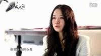 《倾城之泪》微电影(中) 你为爱情哭过吗