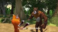 《真假森林王》定档版预告片