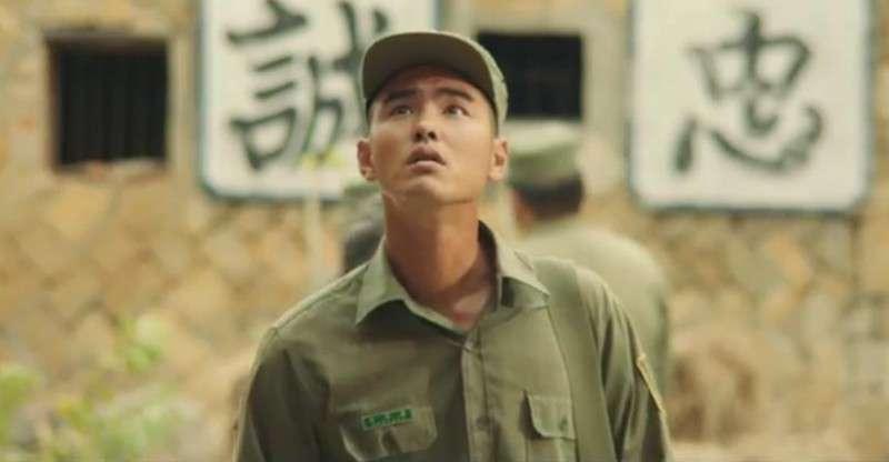 《军中乐园》韩版预告片
