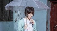 《阳台上》周冬雨王锵演绎青春年华情窦初开,张猛导演在次聚焦小人物!