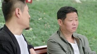 《棒棒的幸福生活》江总传授牛老幺做业务的秘诀 受益匪浅啊