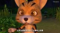 真假森林王 小狐狸幸运得救 父子联手解除危机