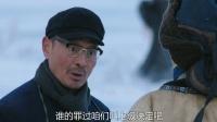 冯绍峰:与狼共舞甩掉偶像包袱!