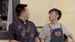 欢乐步行街第46集预告片
