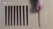 使用公筷 筷筷有爱