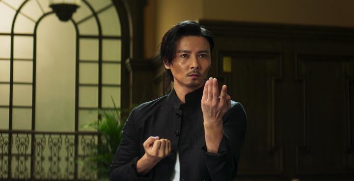 《叶问外传:张天志》定档预告片