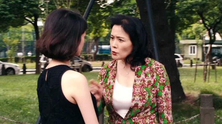 一纸婚约 预告片2:定档版 (中文字幕)