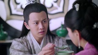 《天乩之白蛇传说》徐姣容要许宣找回姐夫