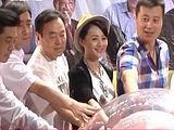 《家大业大》开机 曹颖任程伟谱农村恋曲