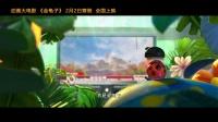 《金龟子》欢乐版预告片 不靠谱搭档反转昆虫奇妙之旅