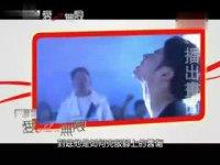 爱无限之幕后特辑-生日惊喜篇