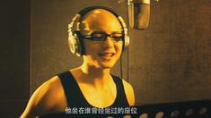特工艾米拉 主题曲MV《没有尽头的城市》(演唱:平安)