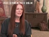 《第七子》朱丽安·摩尔喜获金球奖影后 首次挑战为情复仇的女巫