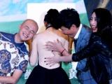 《一路顺疯》北京首映 陈思成揩油众主演当众激吻