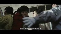 《铁线虫入侵》灾难版预告片
